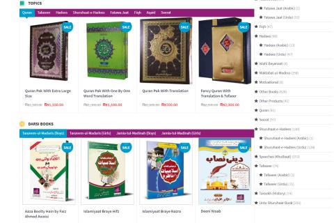 Al Ghani Publishers